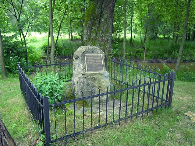 pomnik pośw. J. Piłsudskiemu