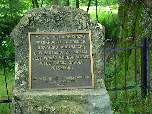 tablica pośw. J. Piłsudskiemu